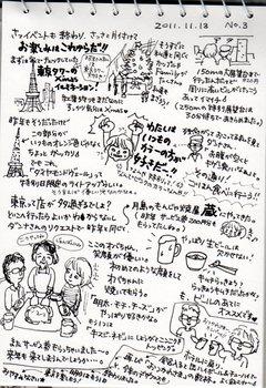 2011desinefesta13 (3).jpg
