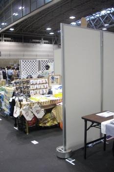 2011nagoya (38).JPG
