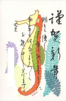 2012chichi2.jpg