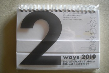 2ways2010 (3).jpg