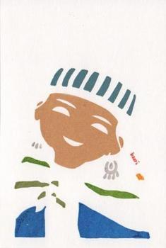 guatemala pg1.jpg