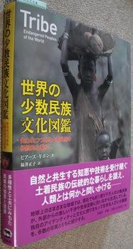 people book.jpg