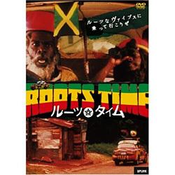 rootstime.jpg